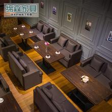定制西餐厅沙发卡座 咖啡厅复古休闲奶茶甜品店双人沙发桌椅组合