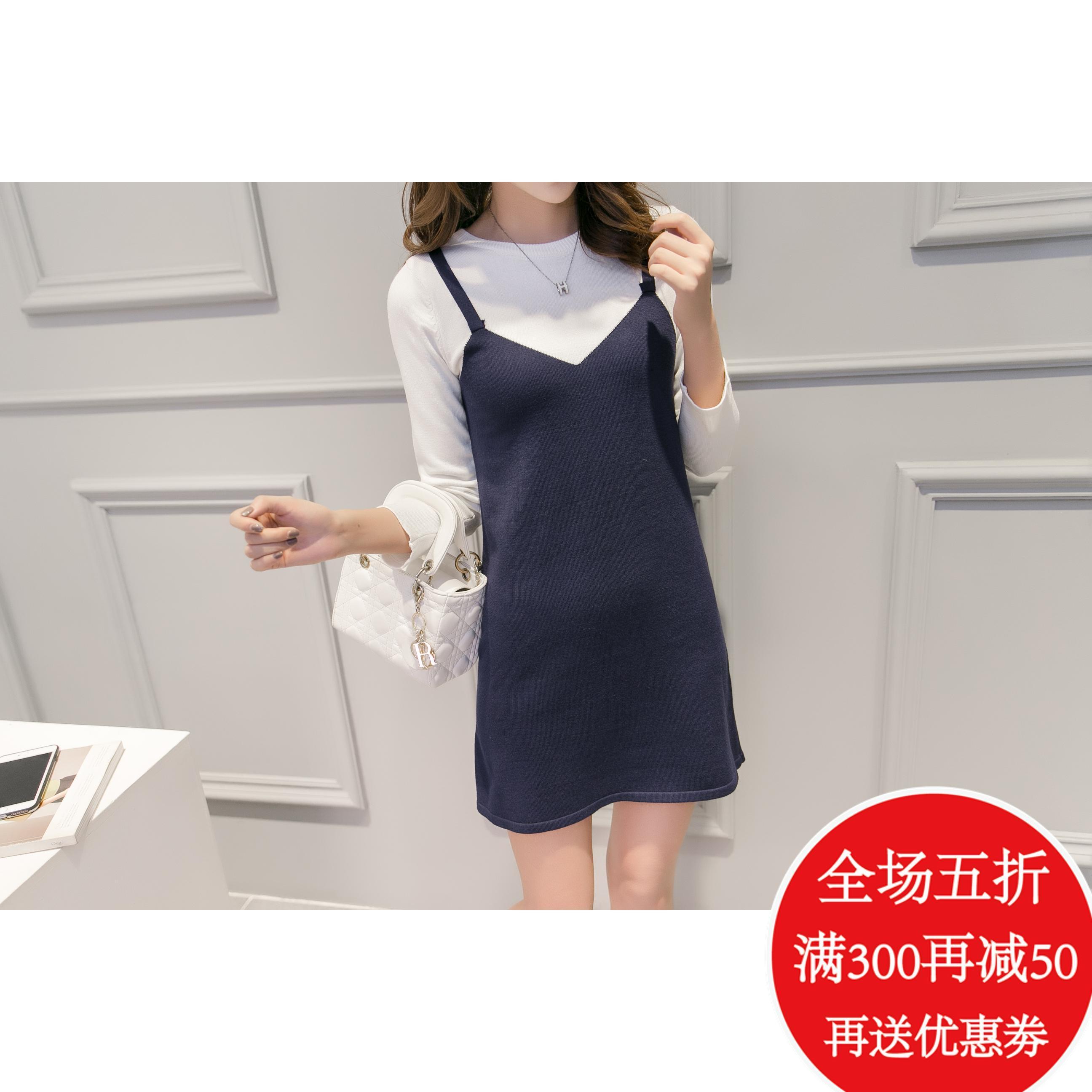 2017秋装新款女装韩版学生修身羊毛长袖T恤女上衣针织衫女打底衫