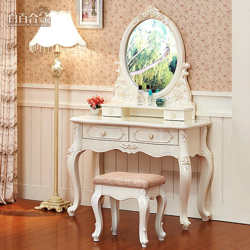 梳妆台欧式烤漆卧室小户型梳妆台法式迷你现代60cm