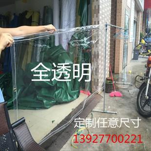 隔空调透明加厚pvc遮雨防晒塑料软胶膜 阳台挡风围布防雨帆布特价