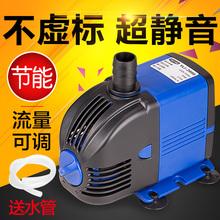 鱼缸水泵 静音过滤循环泵潜水泵小型家用换水泵水族箱抽水泵