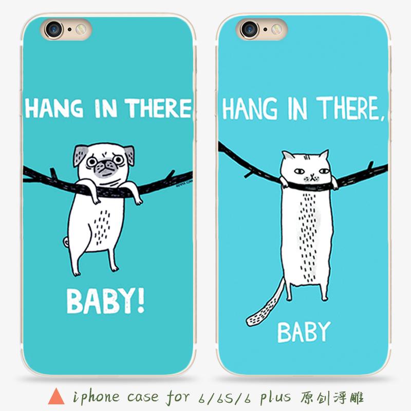 苹果6s iphone6 plus 可爱简笔画猫狗挂枝头手机壳硅胶浮雕保护套
