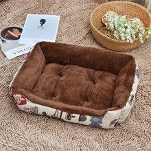 【天天特价】狗窝夏季宠物窝泰迪比熊金毛狗床垫子小型犬猫窝四季