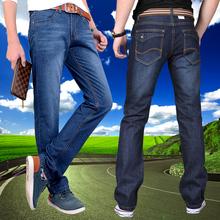 青年黑色休闲男裤 宽松直筒长裤 春夏工作裤 男士 子男耐磨牛仔裤 特价
