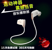HiFi无损w262运动mp3跑步mp3播放器迷你随身听头戴式无线一体耳机