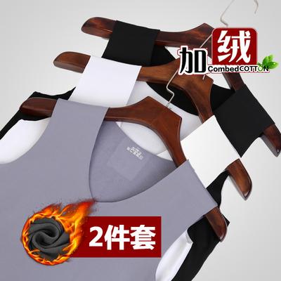 【天天特价】秋冬宽肩无痕V领背心男加绒保暖青年紧身马甲打底衫