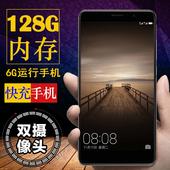 6.0寸手机大屏幕智能电信移动指纹识别蓝科新款国产正品全网通4g