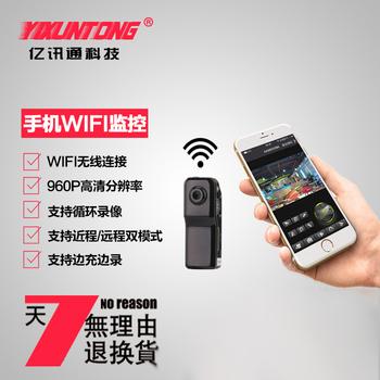夜视无线高清微型摄像机WIFI手机远程视频摄像头迷你监控摄像头
