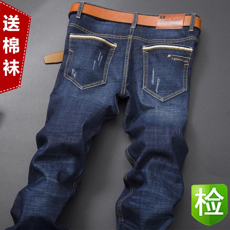 男装弹力春夏薄款牛仔裤修身男士青年夏季裤子 天天