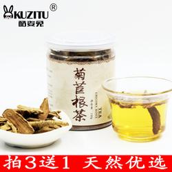 江苏菊苣根茶(100G)