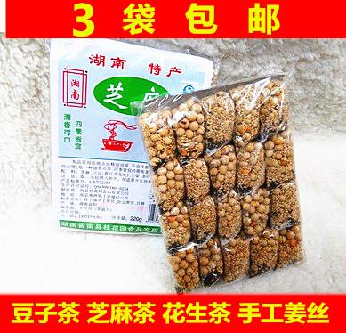 包邮湖南益阳土特产芝麻茶 /豆子茶/花生茶/手工姜丝川豆系列