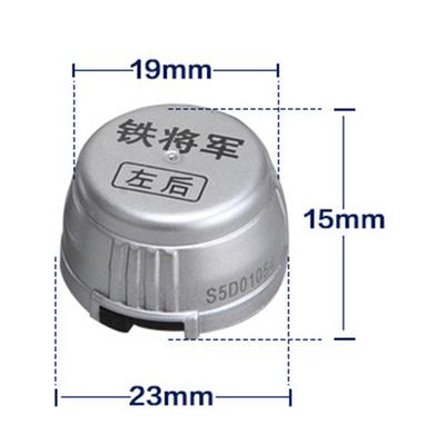 铁将军智感700 800 850 T161-D 860W 810胎压监测外置传感器