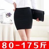 包臀裙春夏款短裙大码半身裙职业包裙高腰弹力一步裙工作裙子显瘦