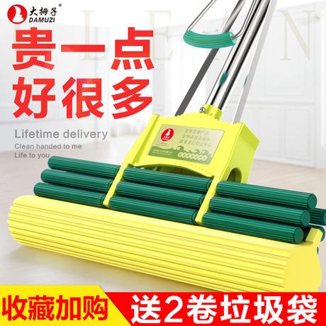 大拇子海绵拖把滚轮式挤水大号胶棉拖把家用吸水拖把头拖布免手洗