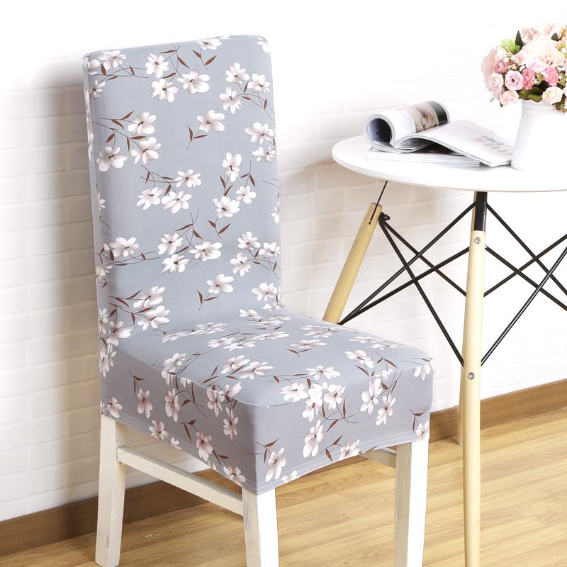 连体家用办公弹力椅子套通用餐椅座椅