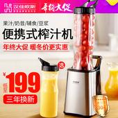 汉佳欧斯 DG600便携式果汁家用多功能不锈钢榨汁 德国HanJiaOurs