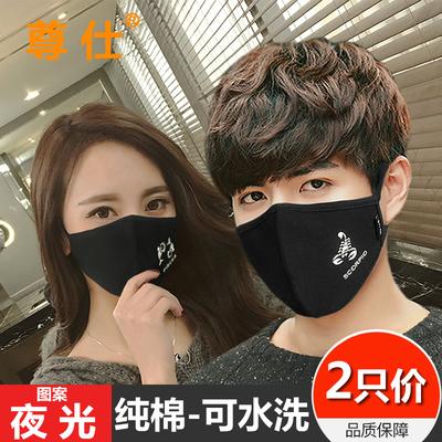 纯棉黑口罩男女冬季时尚可爱秋学生全棉防寒保暖潮款个性创意韩版