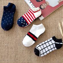 袜子男士船袜短袜男袜棉袜隐形袜浅口夏季薄款低帮韩版短筒防滑男