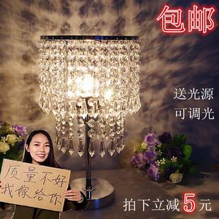 客厅卧室水晶台灯包邮 LED水晶台灯包邮桌面床头装饰水晶台灯