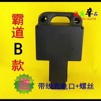 霸道电池盒48v20a电动车电池壳大电瓶四块盒子超厚加厚结实耐用
