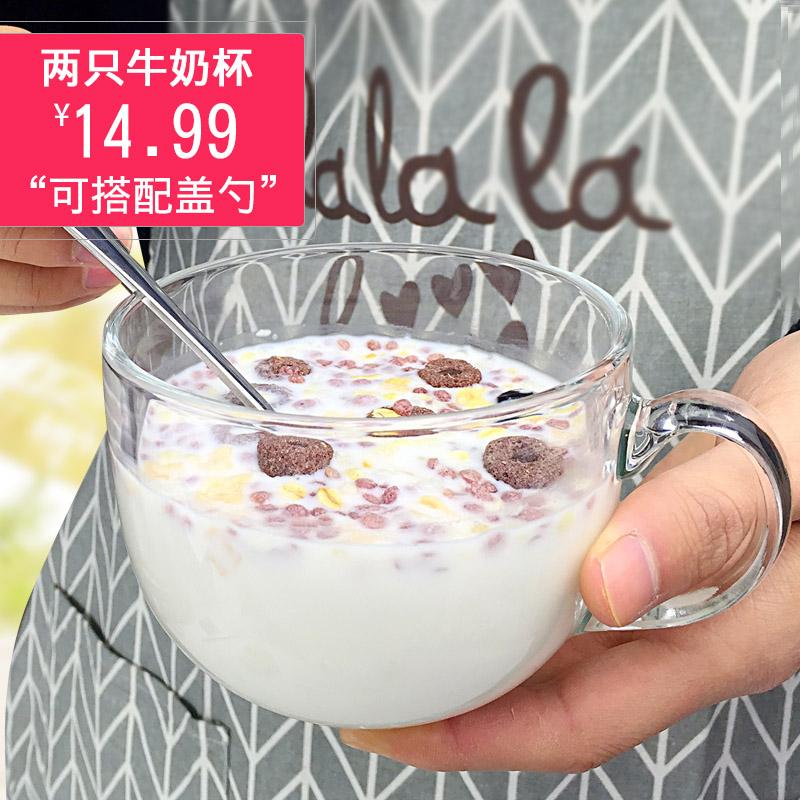 家用玻璃杯加厚大容量牛奶早餐杯带盖勺咖啡燕麦片杯可微波炉加热
