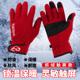 保暖抓绒手套男女触屏防风加厚冬季户外运动登山钓鱼骑行滑雪手套