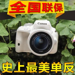 【0首付分期付】蚂蚁摄影 Canon/佳能100D套机单反数码相机 联保