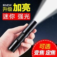 强光手电筒可充电超亮多功能小远射5000迷你家用户外防水led照明