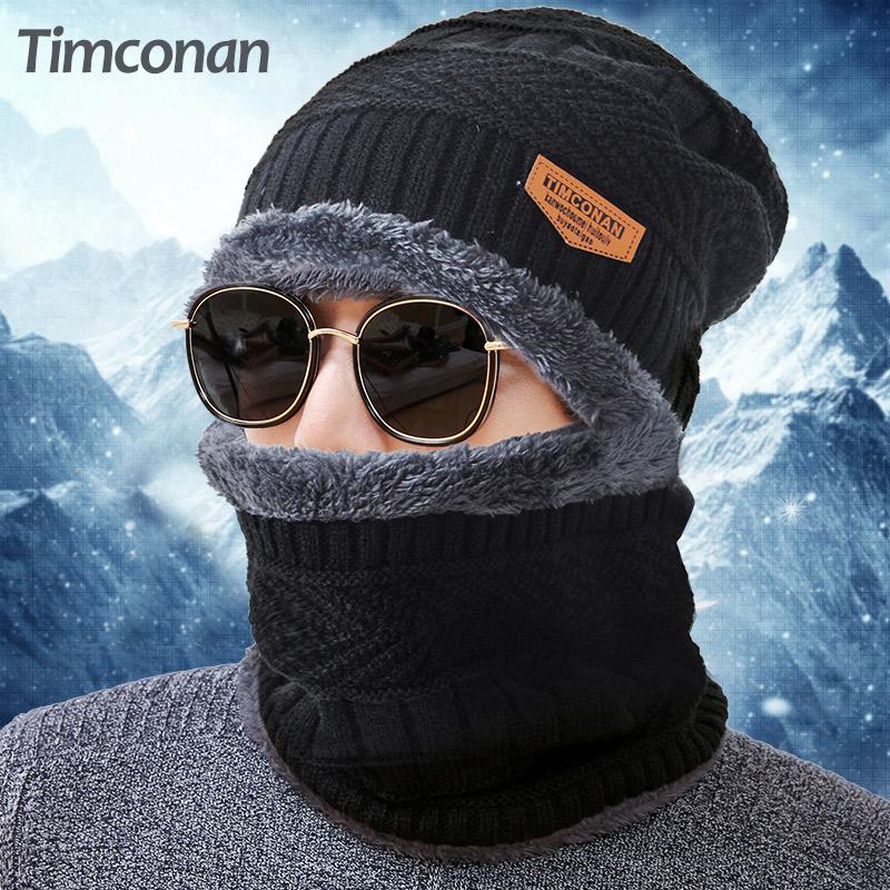 帽子男冬天加绒加厚青年韩版毛线帽秋冬季针织帽套包头棉帽保暖潮