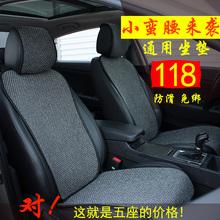 小蛮腰汽车坐垫单座免捆坐垫大众朗逸速腾510小蛮腰四季通用座垫