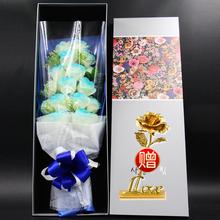 创意玫瑰礼盒花束 香皂花礼盒女人节生日礼物女友女生礼物