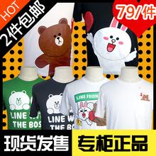 日代优衣库 Line Friends UT吴亦凡情侣纯棉短袖T恤可妮兔布朗熊