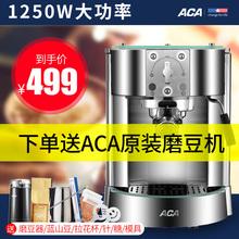 泵压式咖啡机家用商用意式全半自动蒸汽式 EG10B 北美电器 ACA