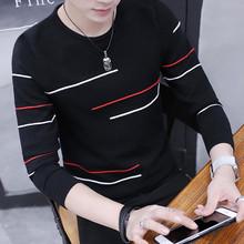 长袖 t恤针织打底衫 薄款 韩版 修身 潮流男士 春秋季圆领套头毛衣男装