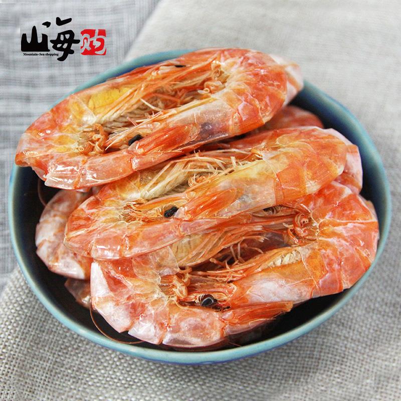 山海购即食对虾干烤虾干虾大号虾干海鲜干货宁波特产