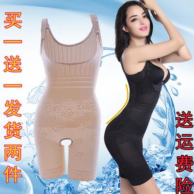 婷美姿色薄款无痕连体塑身产后收腹开档提臀束腰塑形美体束身衣女