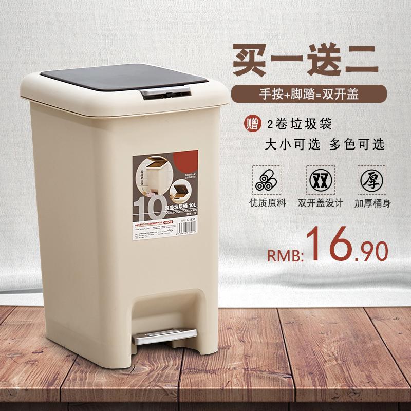 汇骏脚踏垃圾桶家用大号有盖创意卫生间厨房客厅卧室带盖垃圾桶