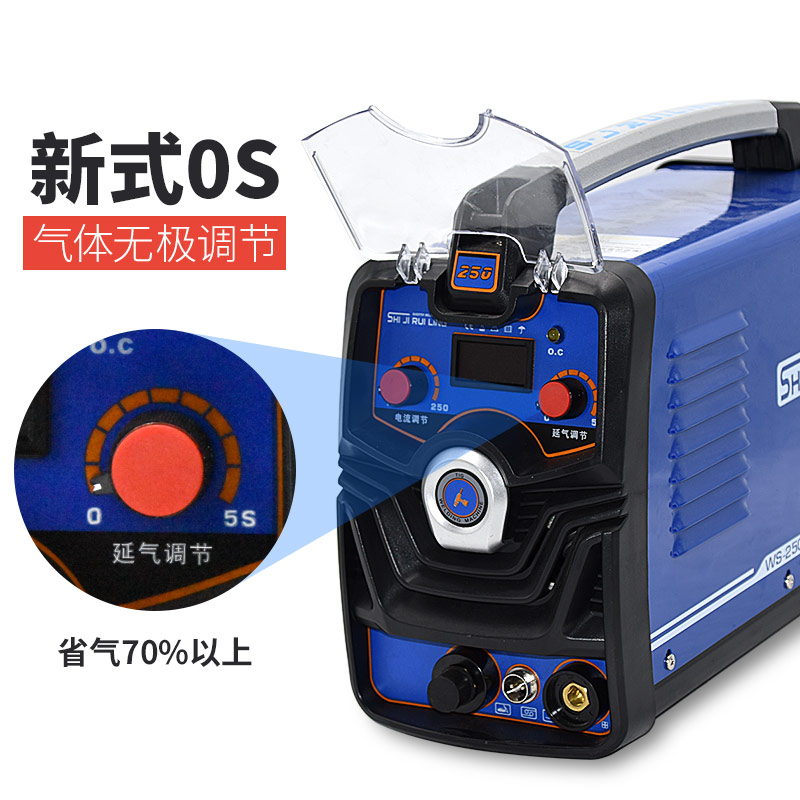 家用电焊氩弧焊机两用电焊机单用 220V 不锈钢 250 200 WS 世纪瑞凌