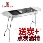 lartisan不锈钢烧烤炉子烧烤架户外家用木炭5人以上烧烤工具全套