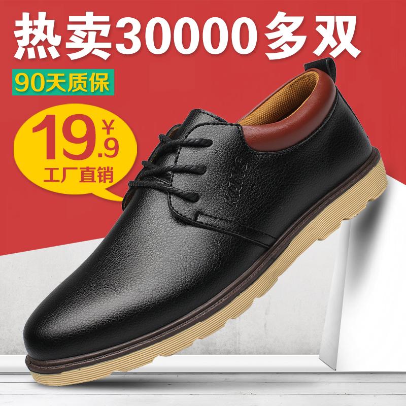 男士休闲皮鞋男鞋潮流秋冬季新款韩版学生青年百搭板鞋男圆头鞋子