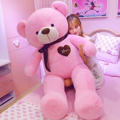 熊毛绒玩具泰迪熊公仔大号布娃娃抱抱熊猫送女友生日情人节礼物