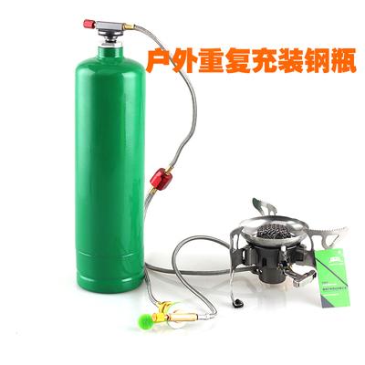 露营野炊通用液化气气罐户外一体式重复充装充气煤气罐便携小钢瓶