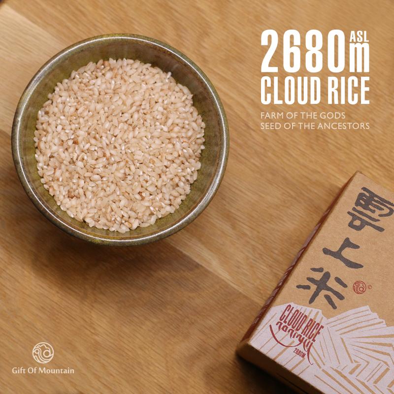 【公益项目】云上米-黑谷米  500gX3盒  云南香米新米包邮