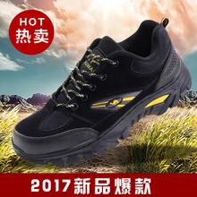 秋冬季户外休闲鞋登山鞋男士旅游鞋防水防滑工作运动鞋劳保鞋慢跑