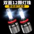汽车led大灯H4H7H1H11灯泡12v超亮前大灯总成h3前雾灯灯光改装