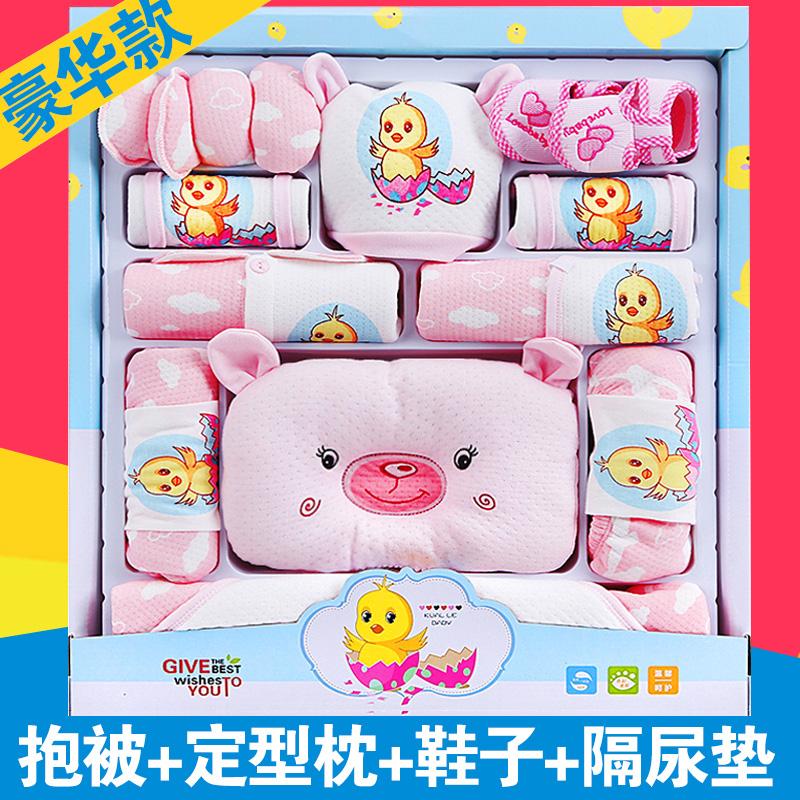 礼盒纯棉用品套装母婴衣服婴儿初生宝宝秋冬季新生儿