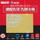影驰 铠甲战将 128gb固态硬盘128G SSD台式机笔记本非120g硬盘