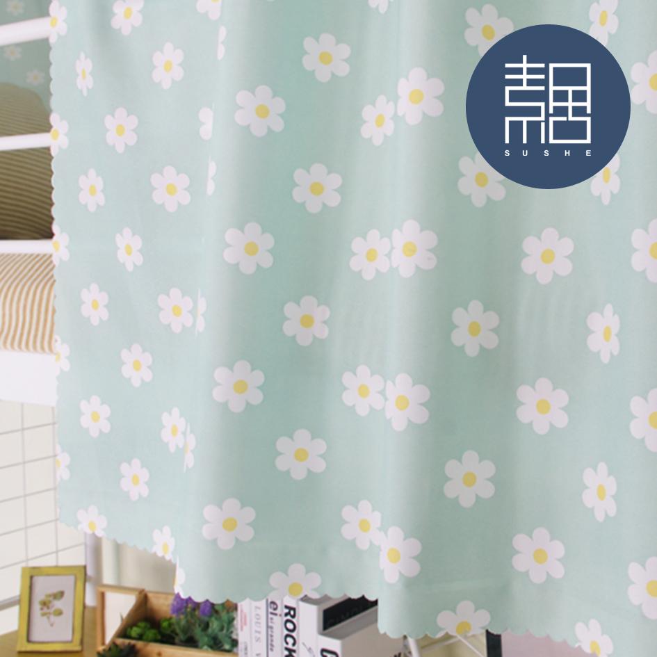 女寝室小清新简约绿色床帘上铺带支架学生宿舍下铺遮光布床围帘子
