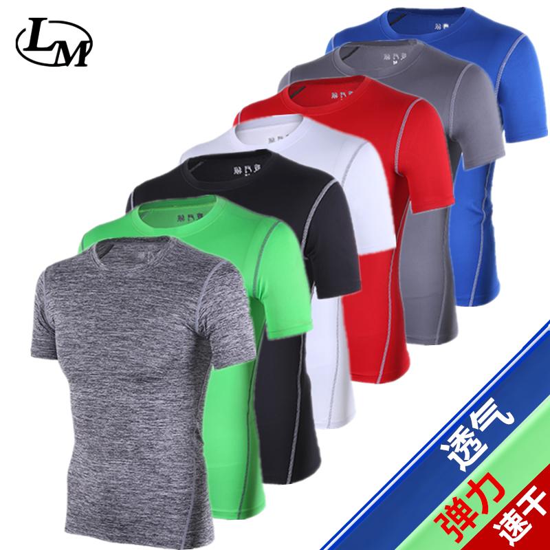 紧身衣男运动科比pro短袖弹力男士t恤篮球足球训练吸汗健身速干