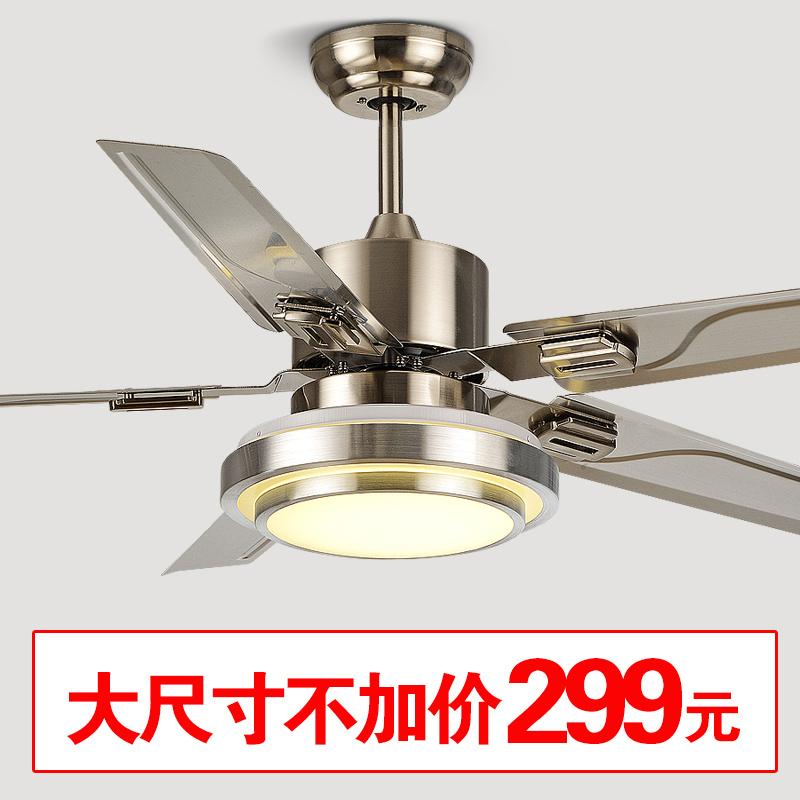 木叶风扇吊灯 LED 餐厅风扇灯客厅电扇灯简约现代 格腾不锈钢吊扇灯